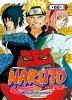 나루토 NARUTO 66
